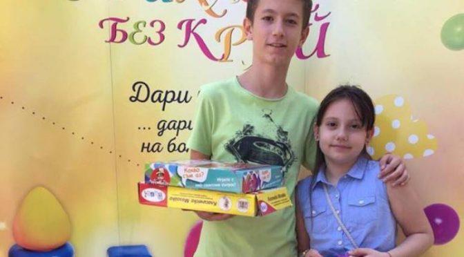 Събраха над 2500 играчки в благотворителна кампания