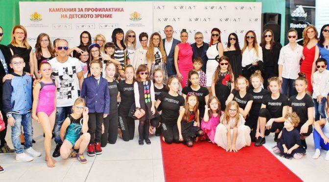 Спортисти и популярни личности се ангажираха в подкрепа на Националната кампания за профилактика на детското зрение