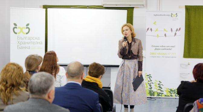 Силвия Лулчева даде официалния старт на дарителската кампания на Българска хранителна банка