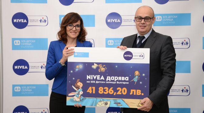 41 836 лева дари Nivea на SOS Детски селища България