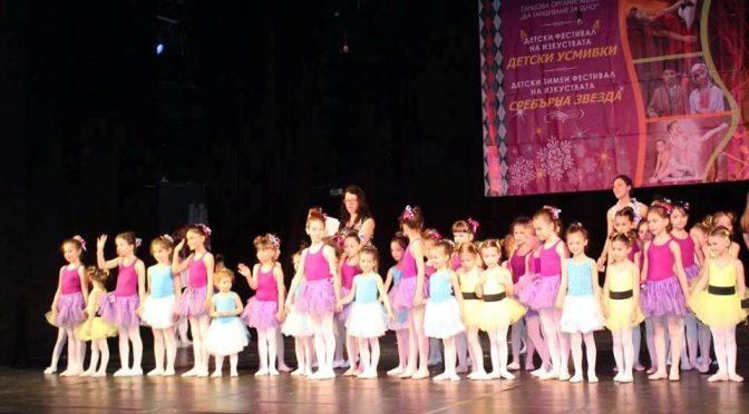 """550 деца участваха в Петия детски фестивал на изкуствата """"Детски усмивки"""""""