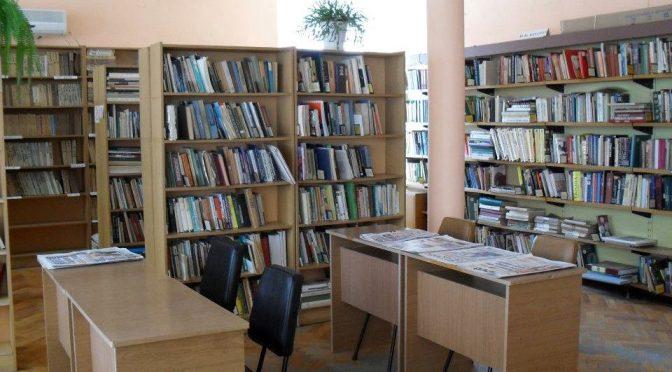 Само на 15 септември – безплатни карти за библиотеката в Бургас