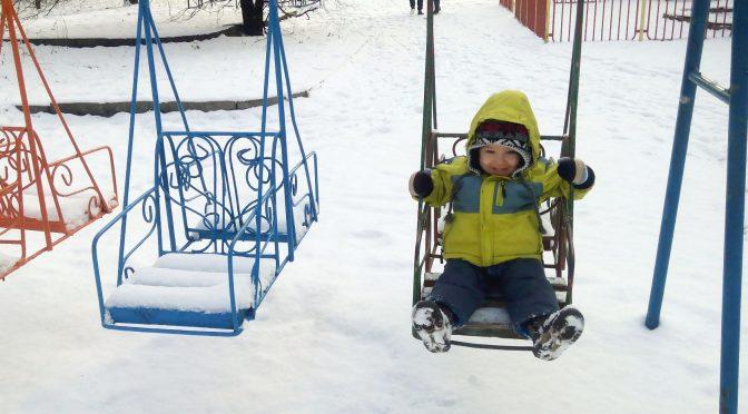 Конкурс: Зимни приключения за малчовци