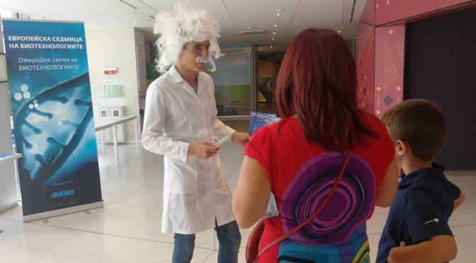 Детски работилници учат малчуганите що е то биотехнология