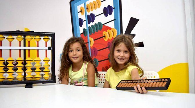Помогнете на детето да обикне математиката и четенето