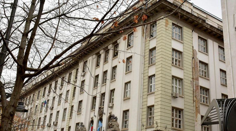 Столична библиотека, площад Славейков